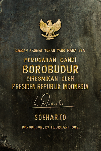 Borobudur temple Indonesia - Soeharto seal of approval...