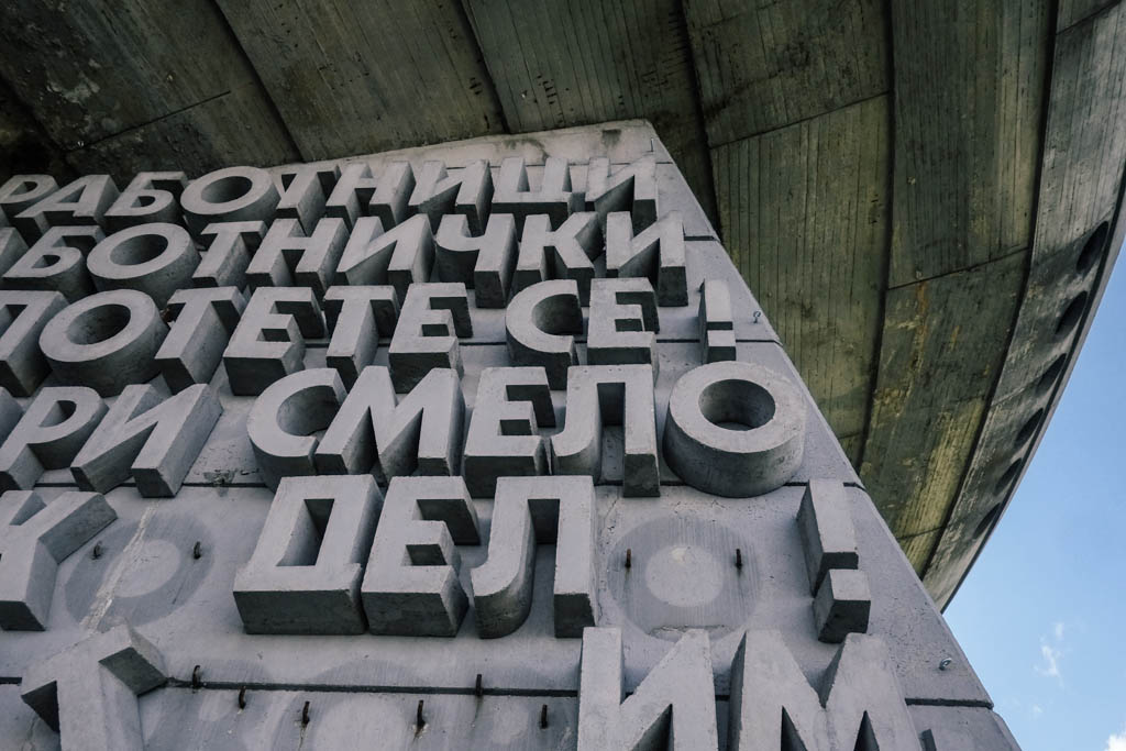 Buzdluzha communist propagand