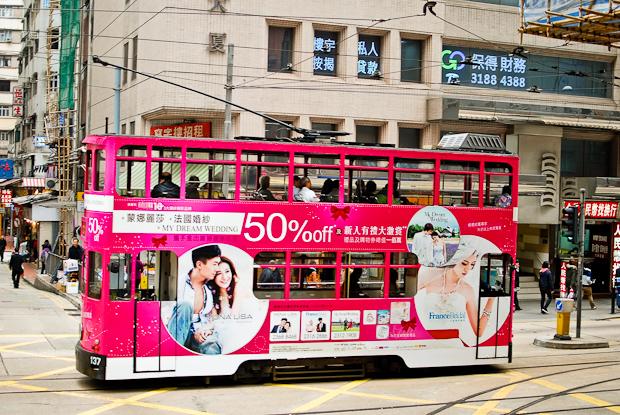 Image result for hong kong tramways