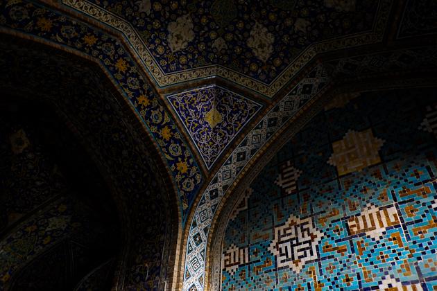 Ceramic mosaic detail - Imam Mosque.