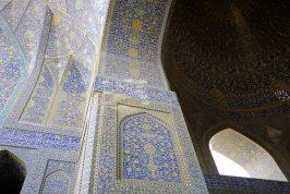 Imam Mosque, Esfhan Iran