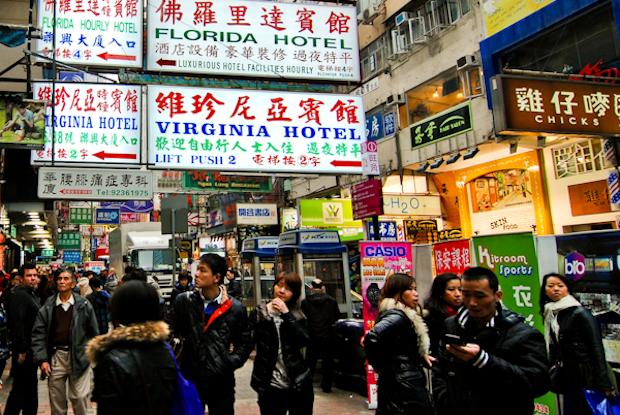 Tim Ho Wan Mongkok