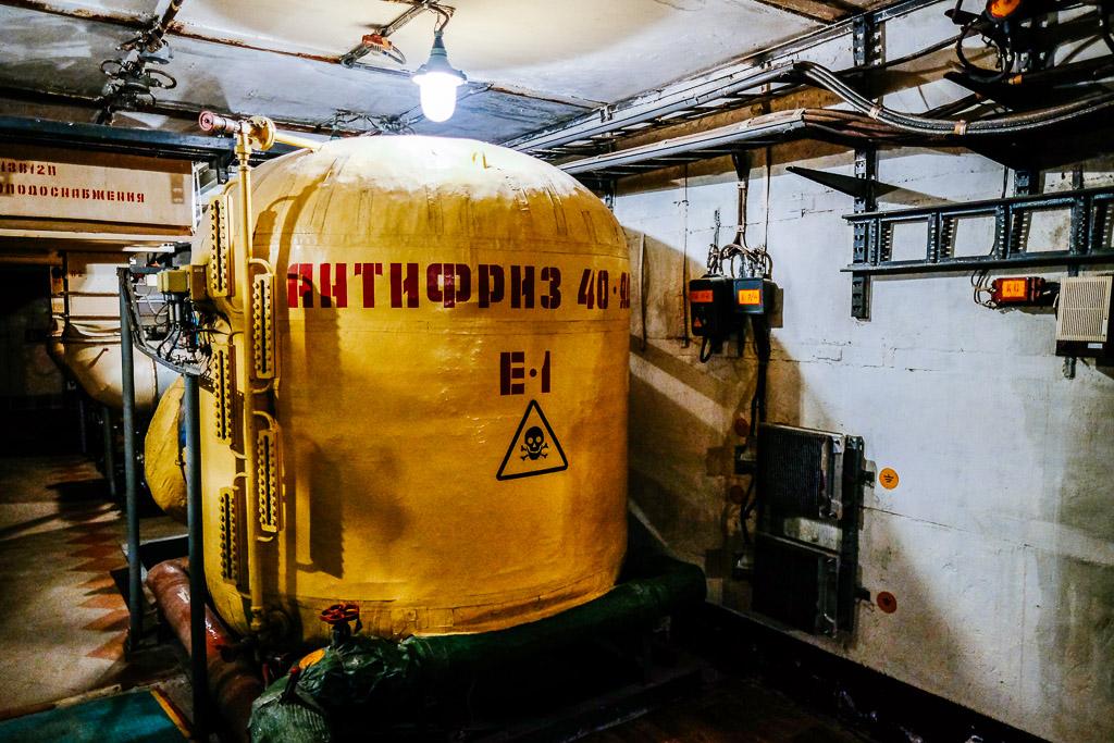 antifreeze ukraine tour atomic