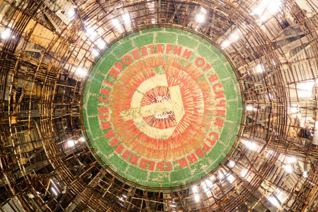 Buzludzha - former meeting place of only the best communists in Bulgaria.