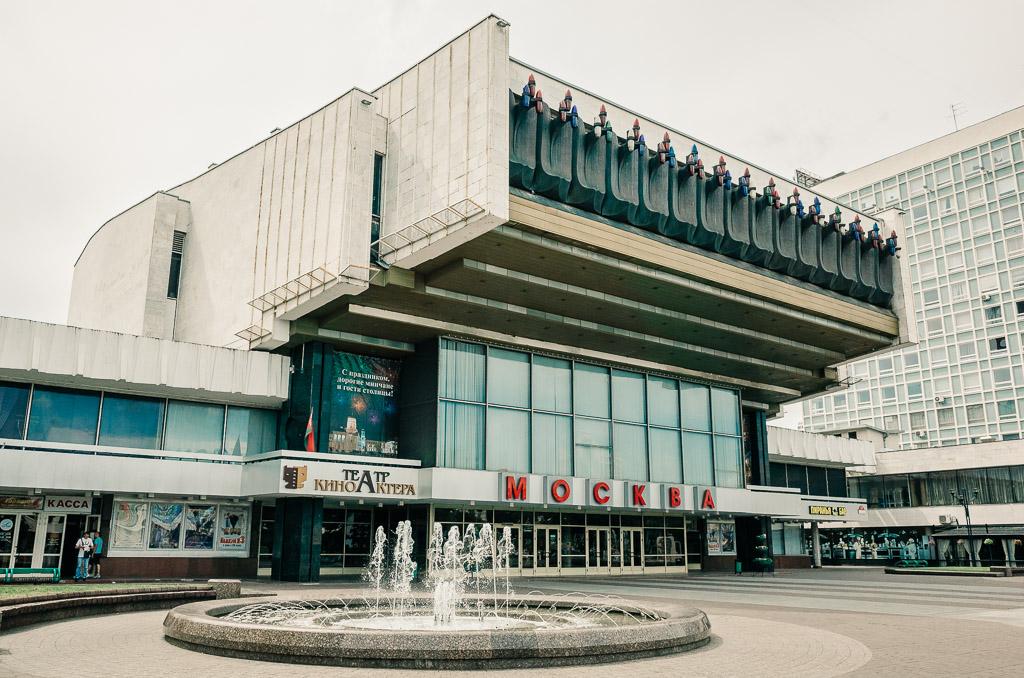 communist architecture belarus minsk