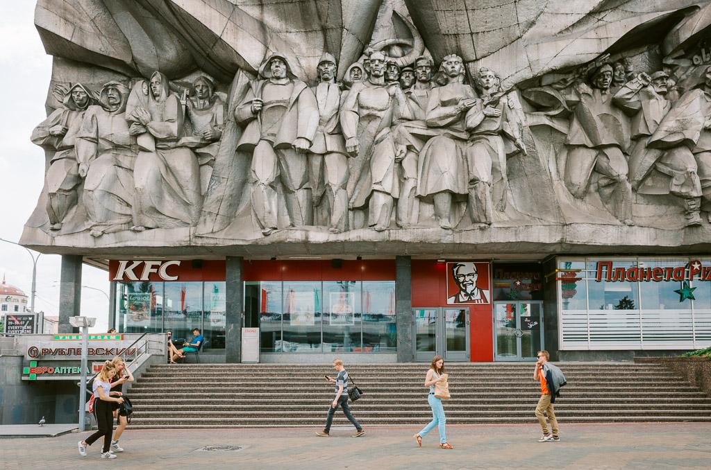 communist architecture minsk