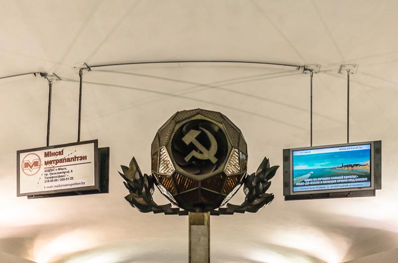 communist metro architecture minsk