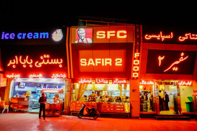 fake kentucky fried chicken iran - SFC Shiraz