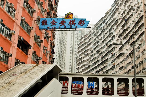 hong kong density living