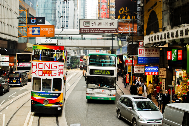 A Hong Kong tram glides on by...