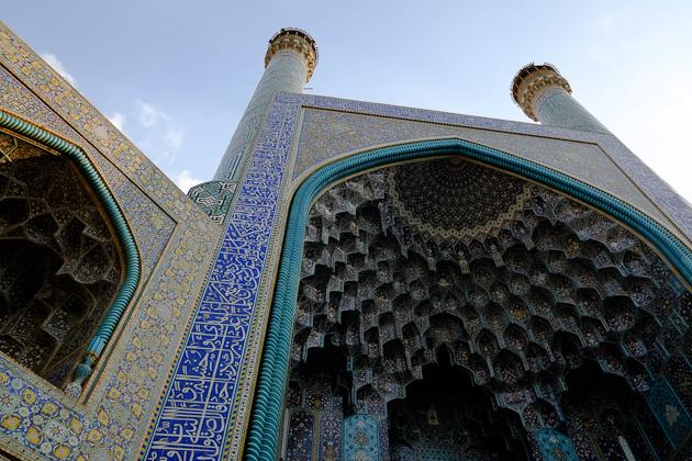 Imam Mosque - Facade of the Entrance Arcade