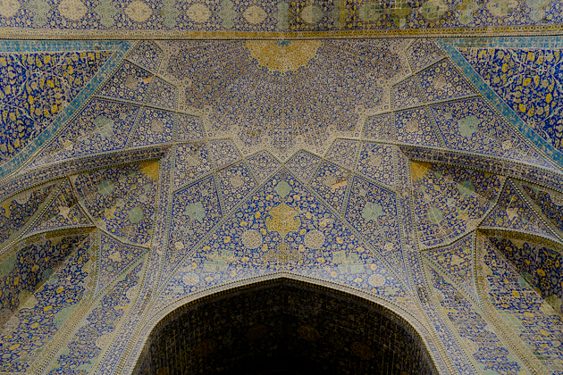 OK, for sixteen cents, I can afford to pop back inside for another look at Imam Mosque.