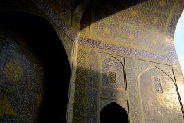 Imam Mosque, Esfahan, Iran