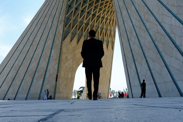 Arrive by air straight into the city of Tehran, with your Iran Visa