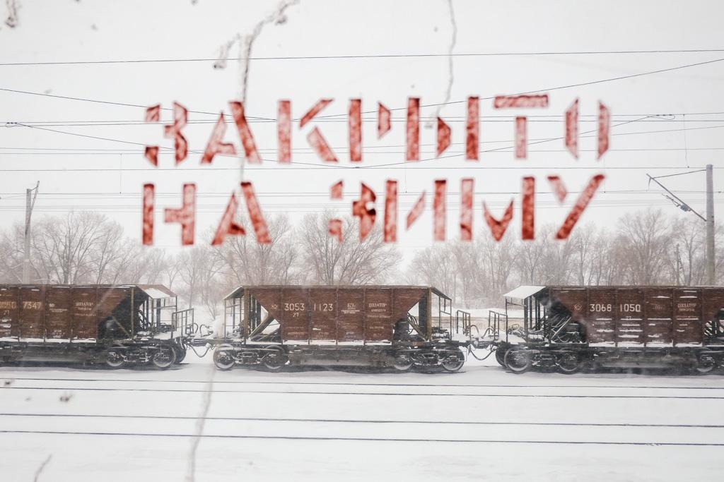 kazakhstan to uzbekistan train almaty tashkent