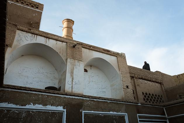Loan resident of Kharanaq