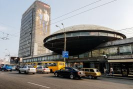 Kyiv ukrainian institute ufo building