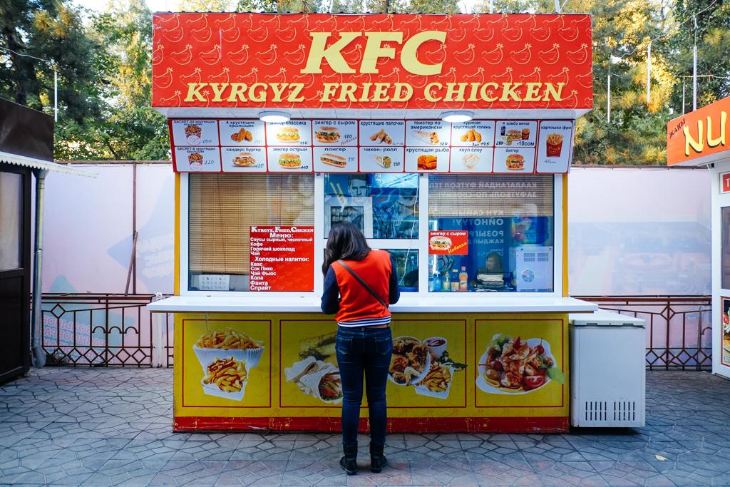 kyrgyz fried chicken