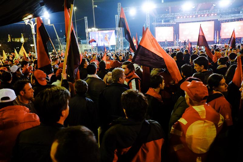 Macedonian political rally