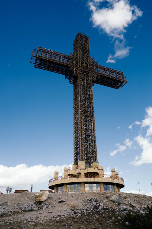 Skopje Millennium Cross