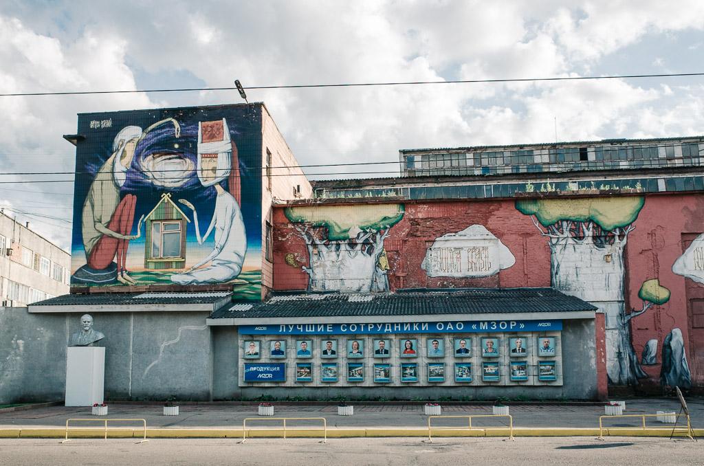 minsk lenin statue belarus