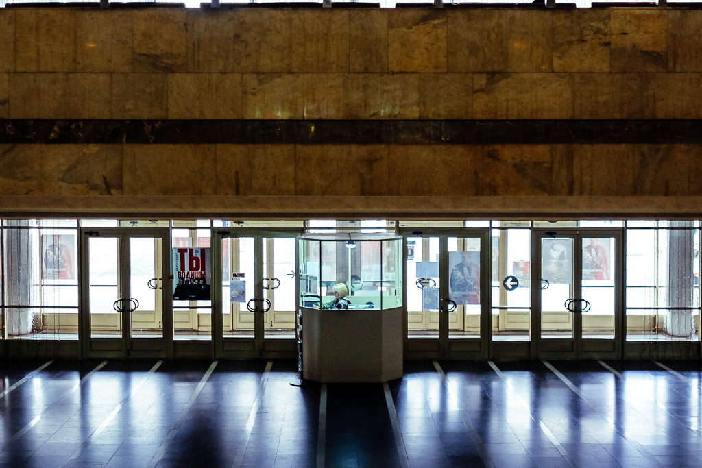 minsk moscow cinema interior