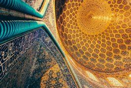 iran tours esfahan