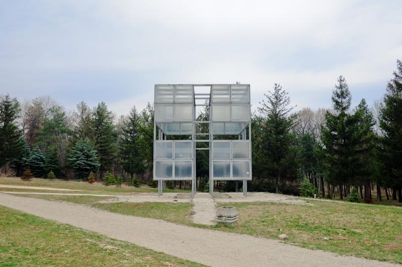 Burbanj Memorial Park, Nis, Serbia.