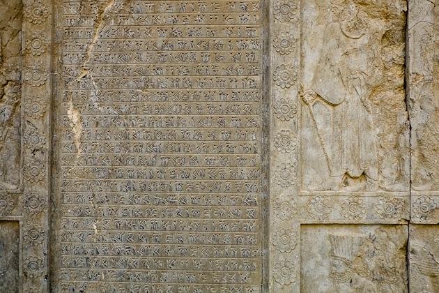 Documentation, Persepolis, Iran.
