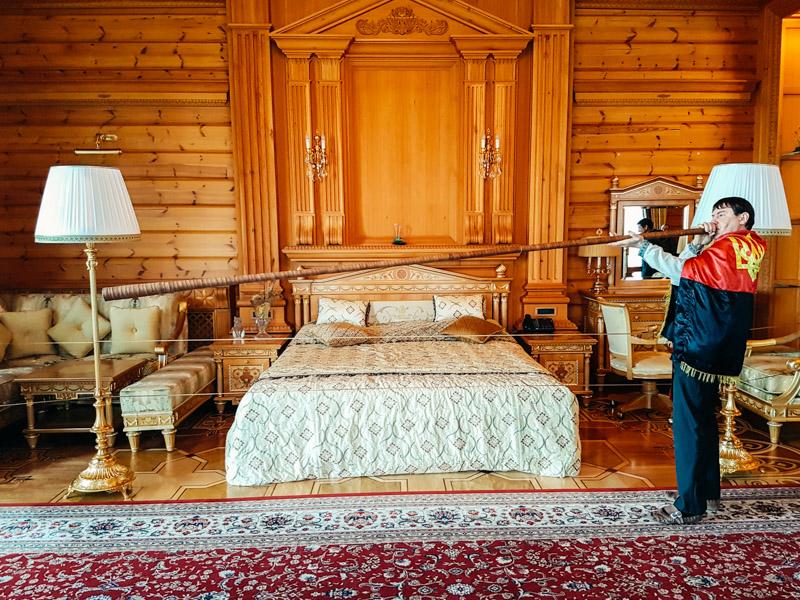 president mansion