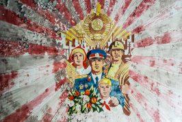 Original Soviet-era artwork, Pripyat, Ukraine.