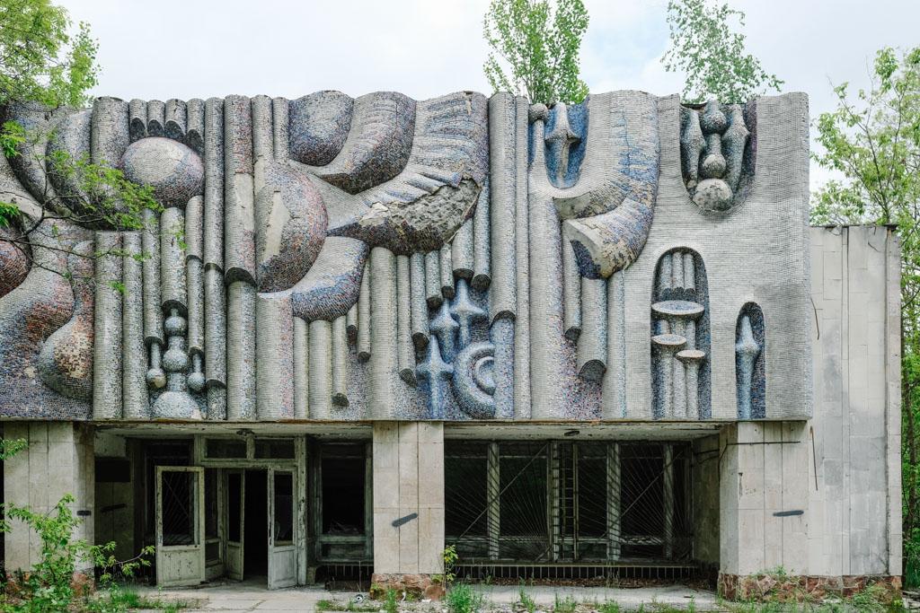 prometheus mosaic chernobyl tour pripyat