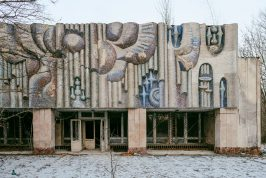 prometheus pripyat theatre