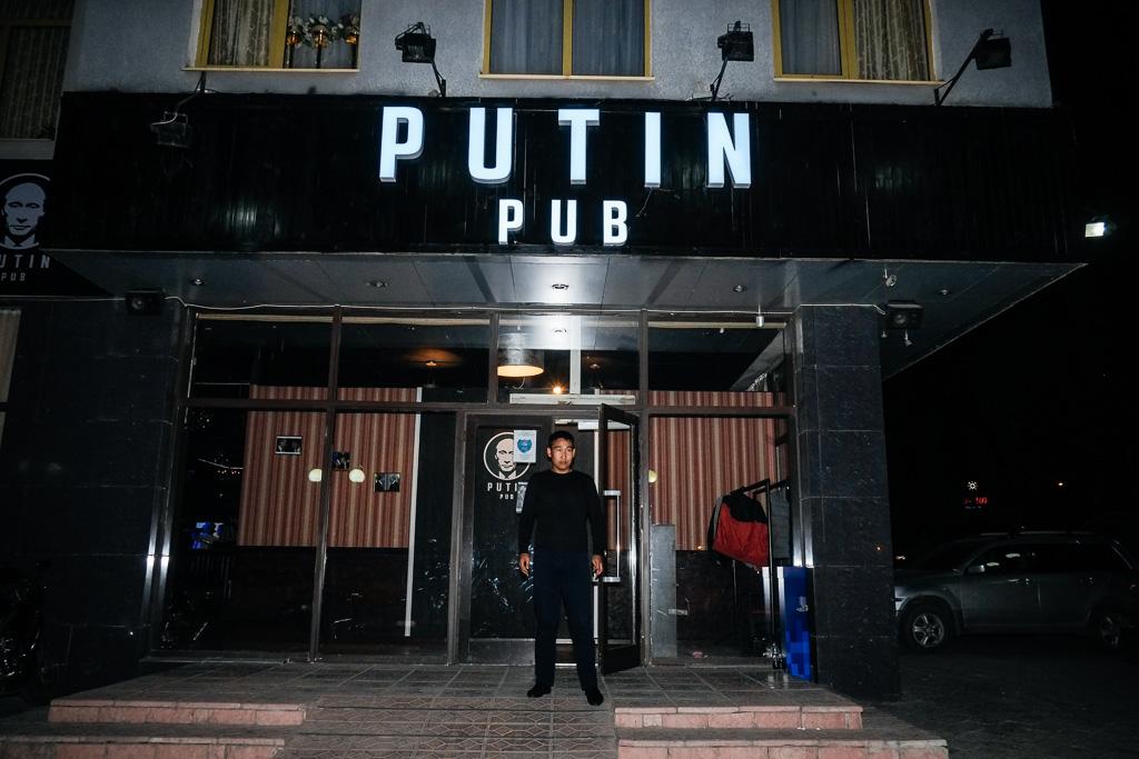 Putin Pub, Bishkek.