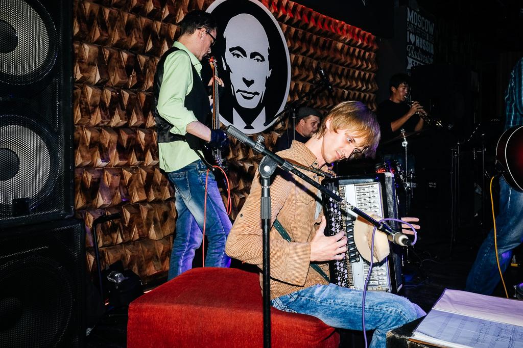 Live music at Putib Pub and Bar, Bishkek
