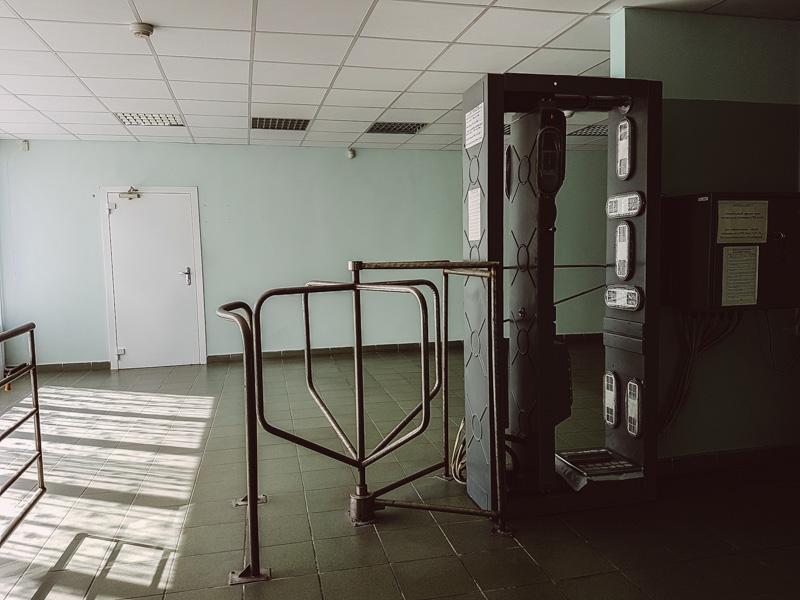 radiation machine chernobyl