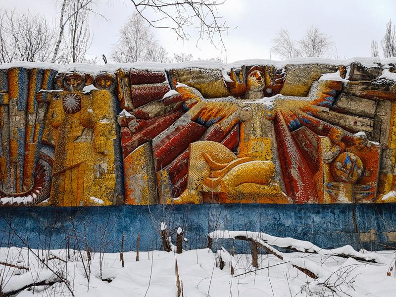 Street art, Pripyat.