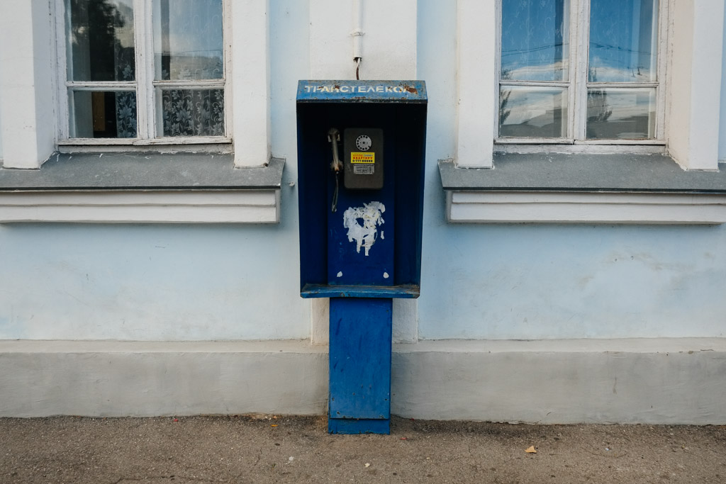 Pay phone on October 25th Street, Tiraspol, Transnistria. Yes, 2013.