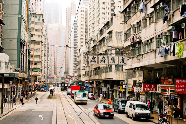 Hong Kong tram lines fill the streets