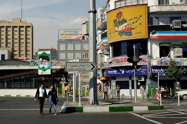 Ferdowsi Square