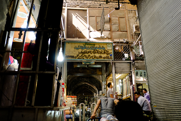 Maze-like Tehran Grand Bazaar