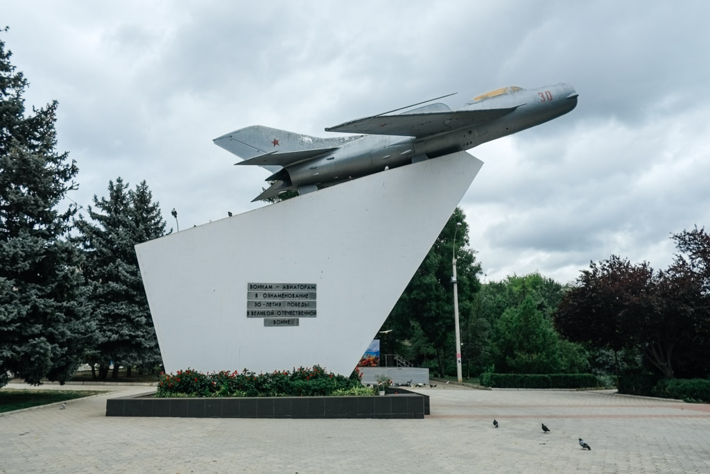 MiG, Tiraspol, Transnistria