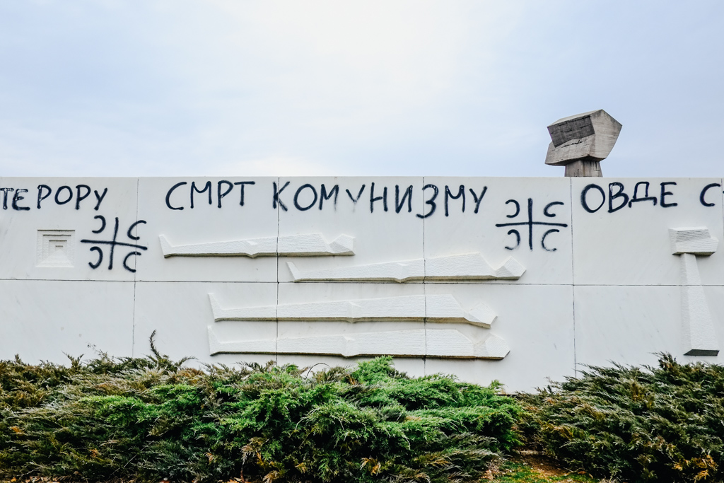 Bubanj Memorial Park, Niš, Serbia - yugoslavia monument