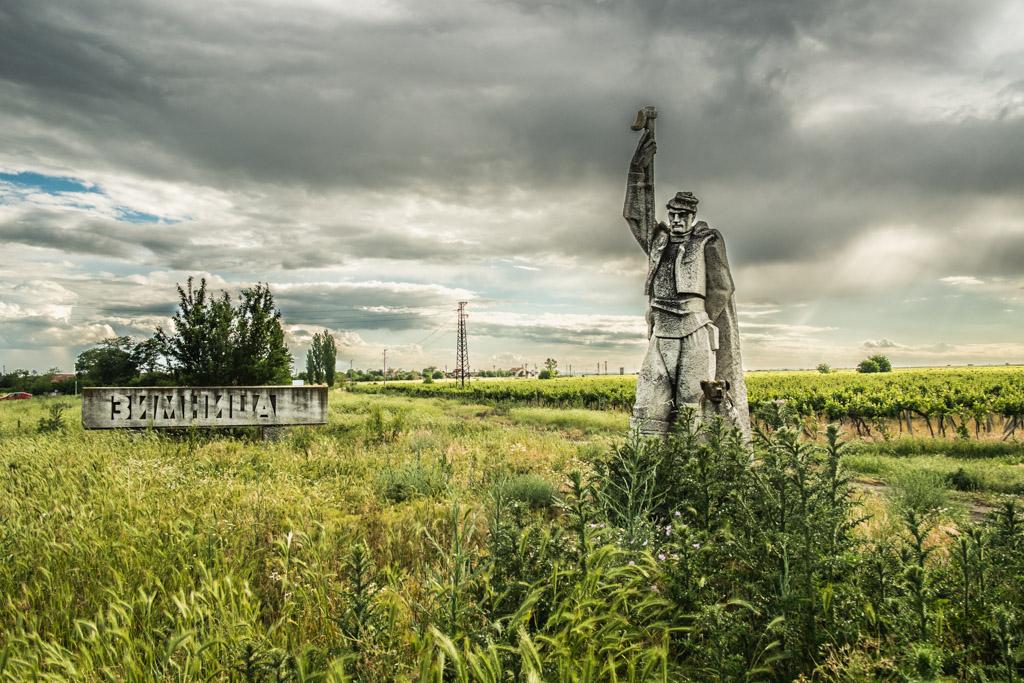 zimnitsa bulgaria memorial
